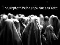The age of 'A'isha bint Abu Bakr at the time of her nikah (marriage)